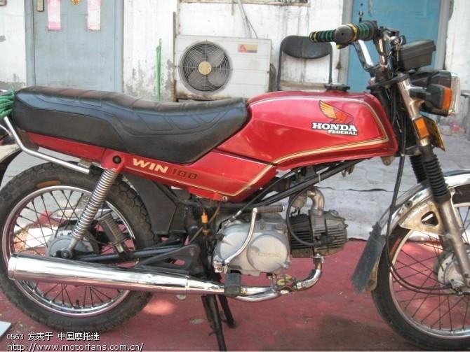 本田飞鹰100摩托车,请大家帮忙分析!
