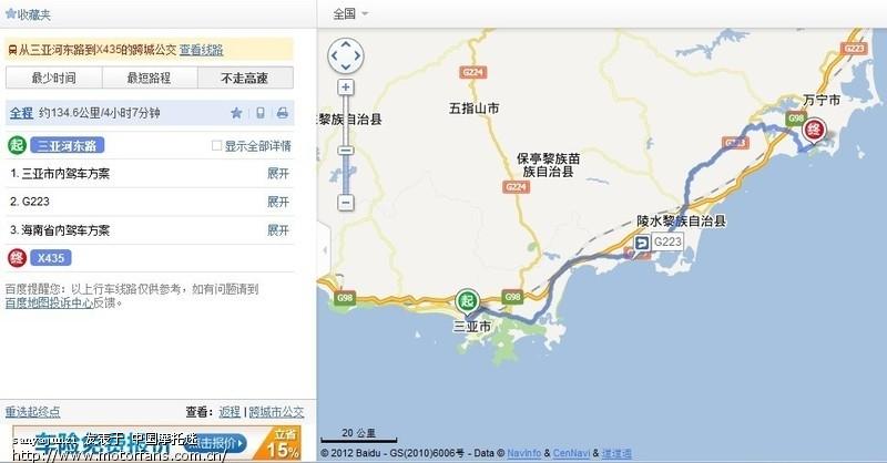 广安陵水风景区