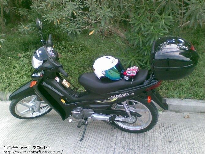 赛驰qs110; 铃木摩托车弯梁图片;