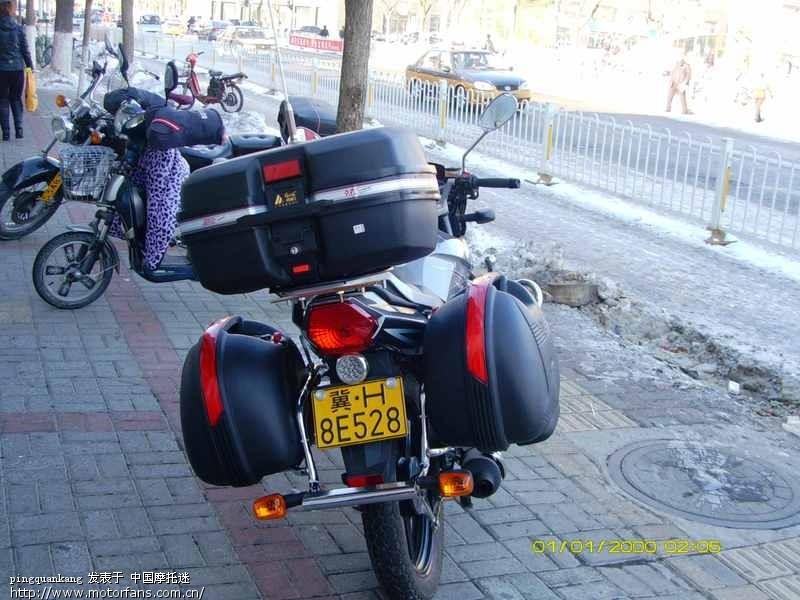 春风领跑王水冷150加装 偏箱 摩托车 论坛 春图片