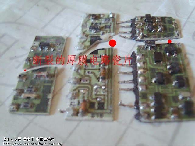 标题: 川崎系列zx-r等点火器的维修及注意事项及常见型号的匹配