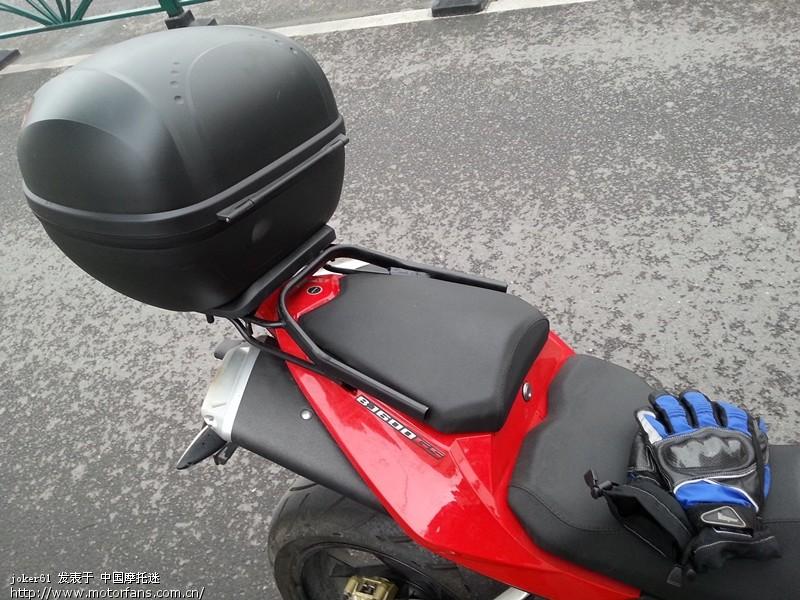 黄龙尾箱 进口品牌 贝纳利Benelli 摩托车论坛 中国第一摩托车论坛 摩