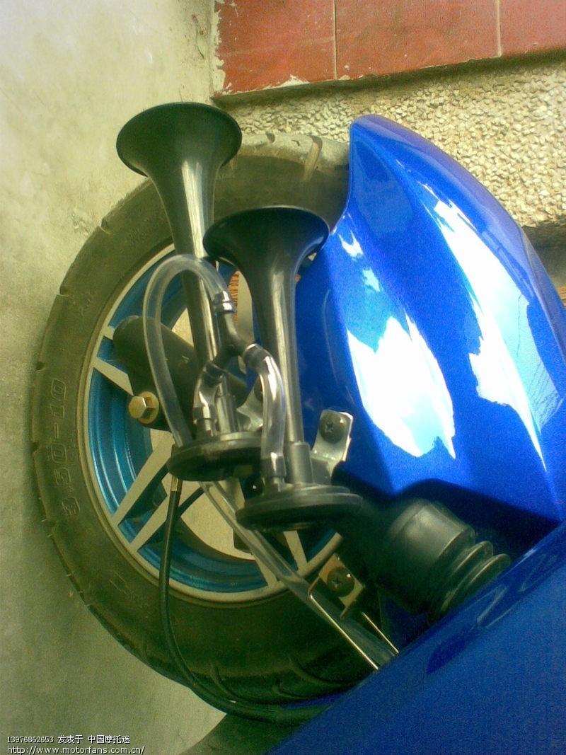 本小弟的 山寨迅鹰改装喇叭. 踏板论坛 雅马哈踏板摩托 摩托车论坛 中