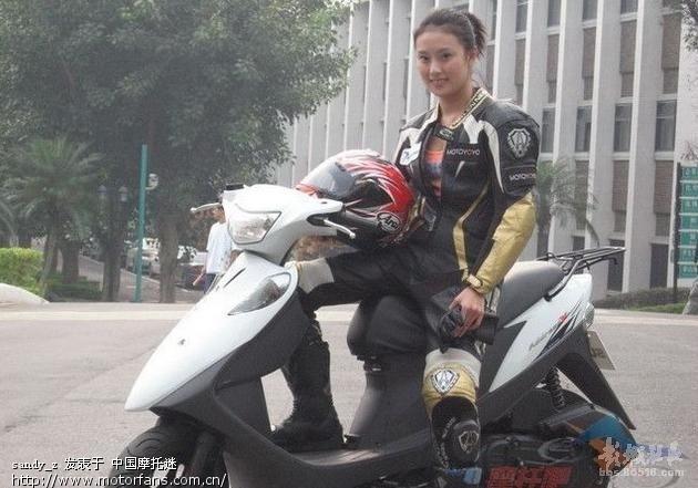 美女骑摩托第一季