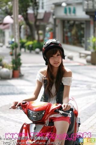 美女骑摩托第三季 北京摩友交流区