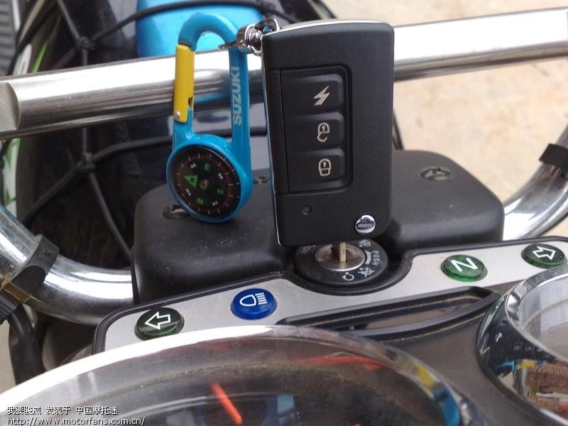 改折叠锁匙-维修改装-摩托车论坛手机版-中国第一摩托