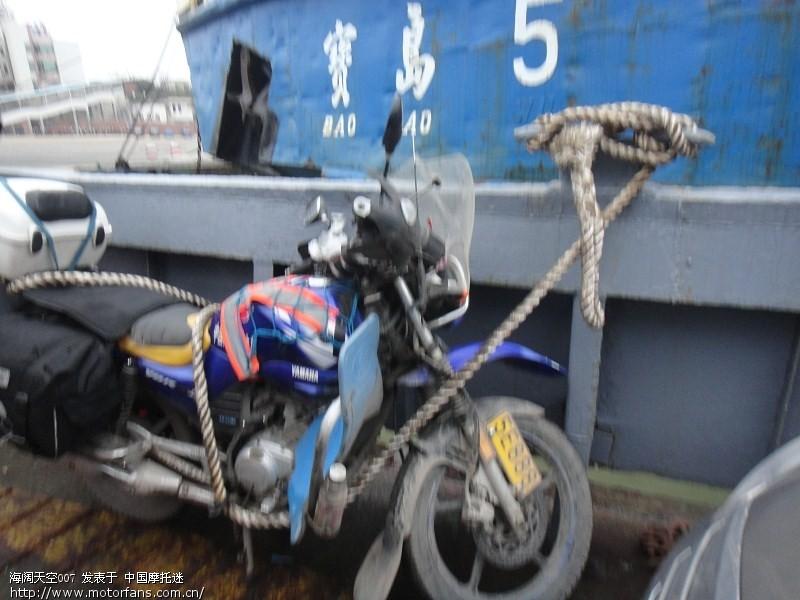 中国 摩托车 山东/37五花大绑.jpg