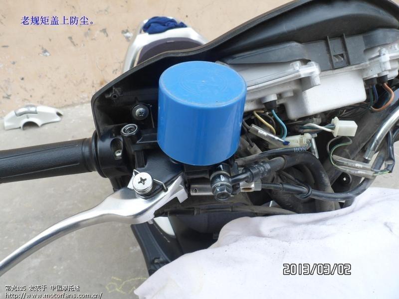 佳御冷却液与制动液的更换