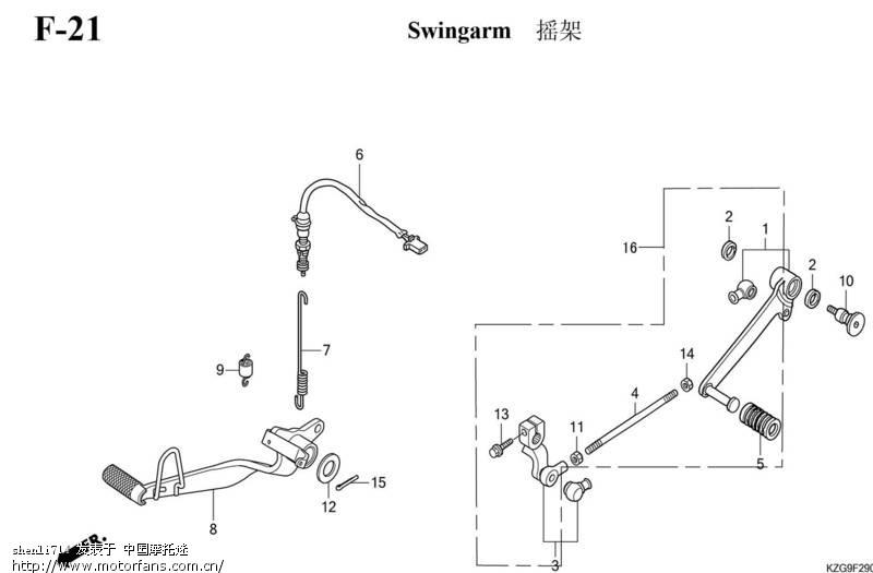 脚刹车与脚踏板结构图
