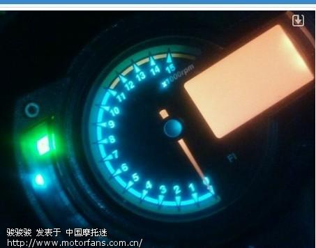 黄龙600液晶表显示故障