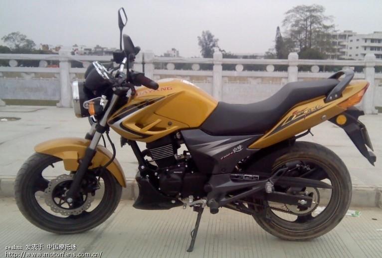 求大运劲爽 和枭峰的价格-大阳大运-摩托车论坛手机版-中国第一摩托车