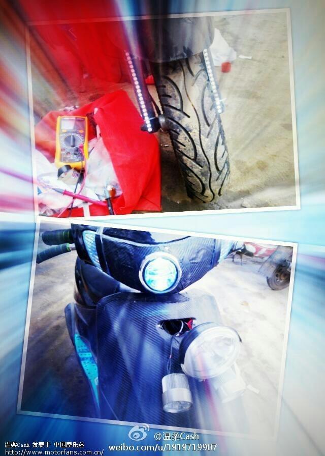 踏板车电路求助-维修改装-摩托车论坛手机版-中国第