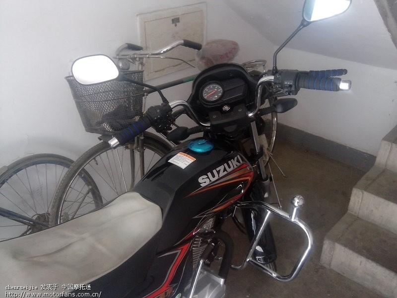 昨天买的悦帅110 豪爵铃木 悦帅GD110 活动专区 摩托车论坛 中国第一