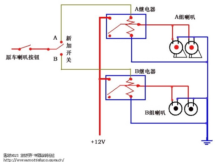三脚喇叭继电器接线图-炫鹰气喇叭 摩托车气喇叭 气喇叭内部结构图高清图片