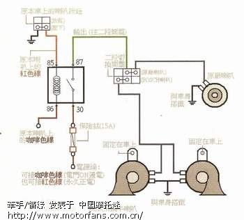 蜗牛双音喇叭接线图