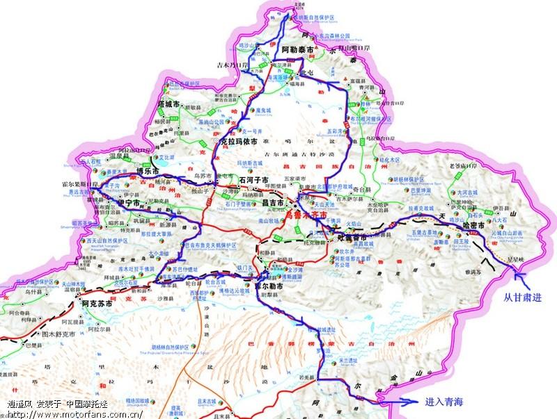 1,新疆高速公路摩托车可否通行 从地图上看有些高速旁没国