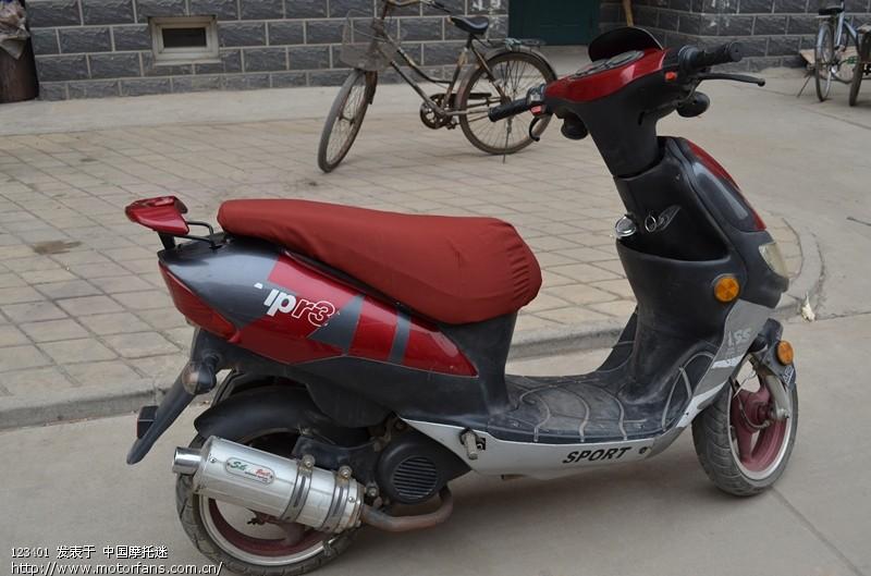 入手人生第一辆摩托车——钱江zip50