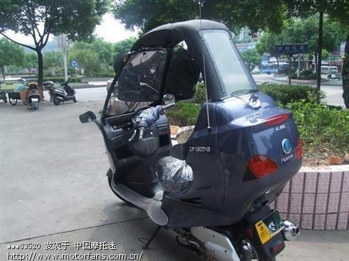 求解 这款 带 顶棚 的京a摩托 是什么 车型 多少 高清图片