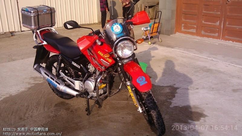 越野版ybr 125 g现在多少钱一辆 雅马哈 中国第一摩托车论高清图片