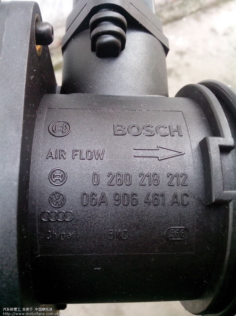 03 出售一件帕萨特1.8t空气流量计