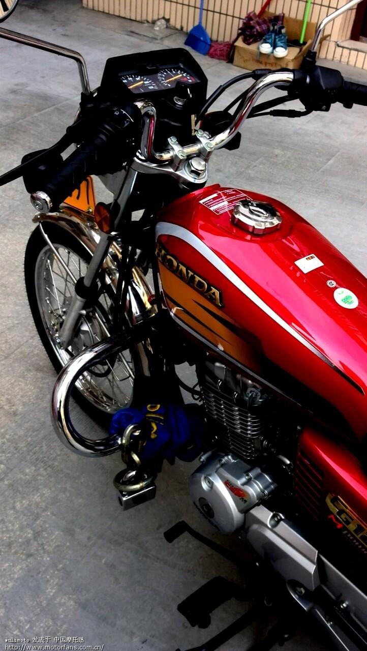 摩托车论坛 新大洲本田 03 犹豫许久,最终入手新本cg125(sdh125-7d)