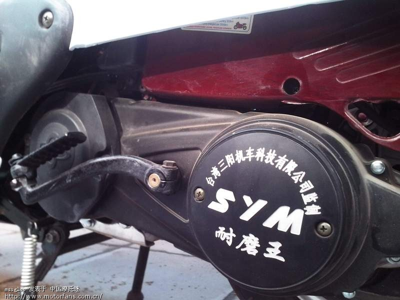 踏板摩托车换机油图;