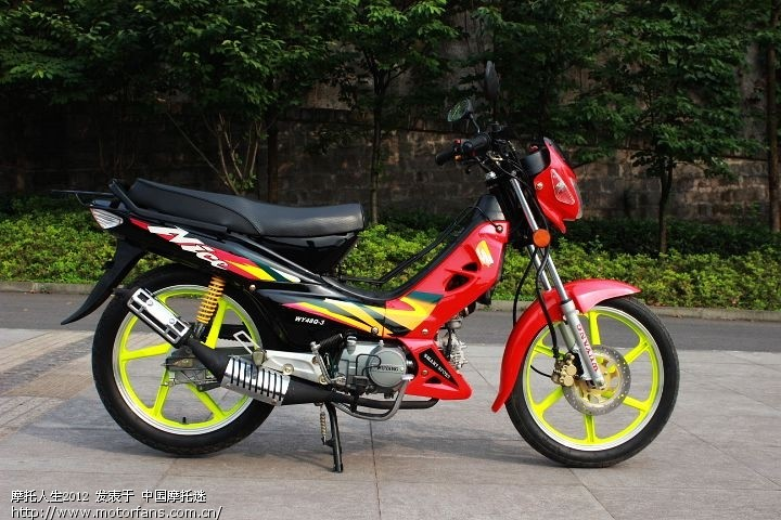 广州五羊(非五羊本田)   48cc助力车(实际排量100cc)   五