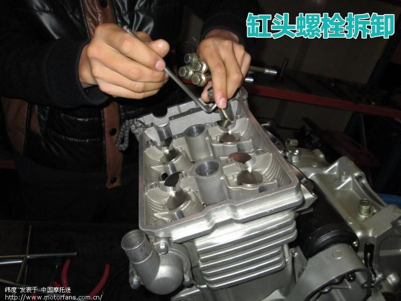 春风cf650发动机拆装过程:学习贴(大片陆续更新中)