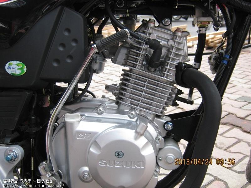 介绍一款跨骑式自动离合器车型悦帅gd110