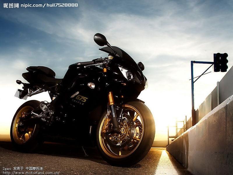 注册 2013 2 11 -摩托车壁纸 弯梁世界