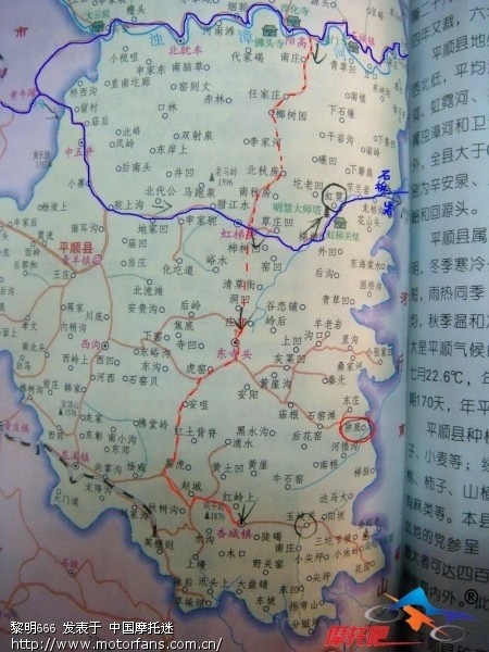 山西省榆社县地图
