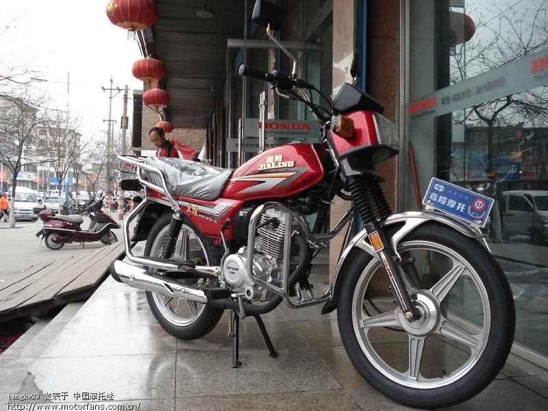 摩托车的种类