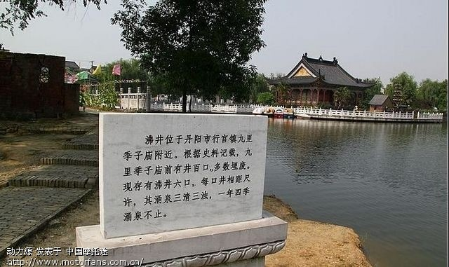 标题: 下星期休息摩游延陵镇九里风景区