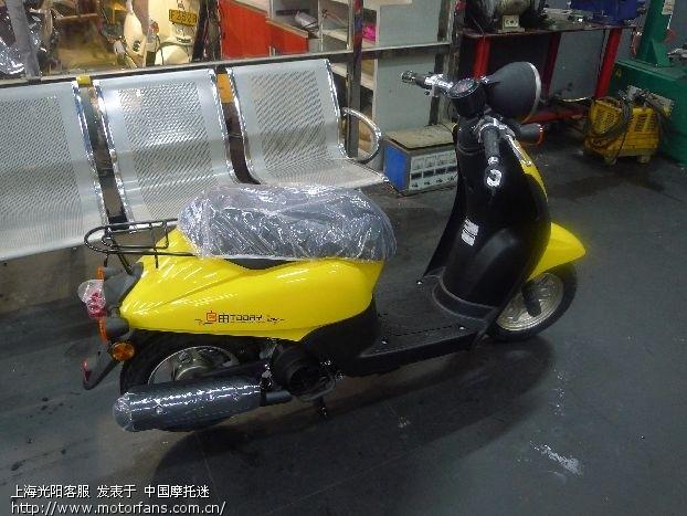 新大洲本田电喷 自由 轻便摩托已到货!数量不多.抓紧选购!
