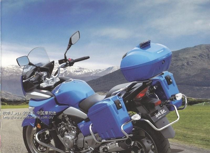 骊驰GW250S旅行版 供喜欢长途摩旅者参考 豪爵铃木 骑式车讨论专区 高清图片
