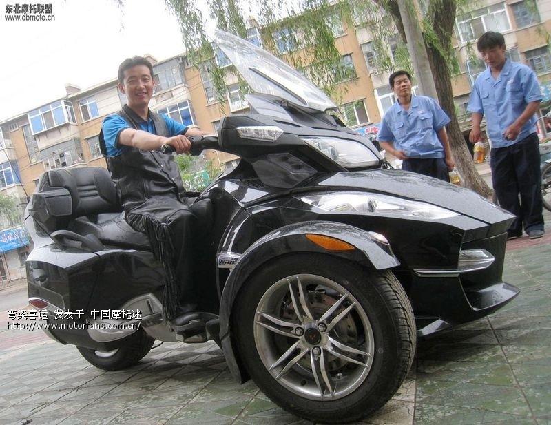 庞巴迪三轮摩托车