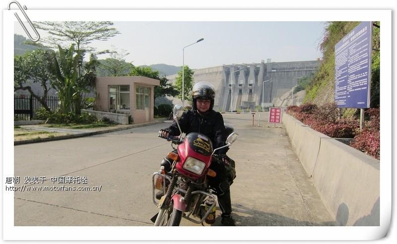 云南 贵州/IMG_0142.jpg