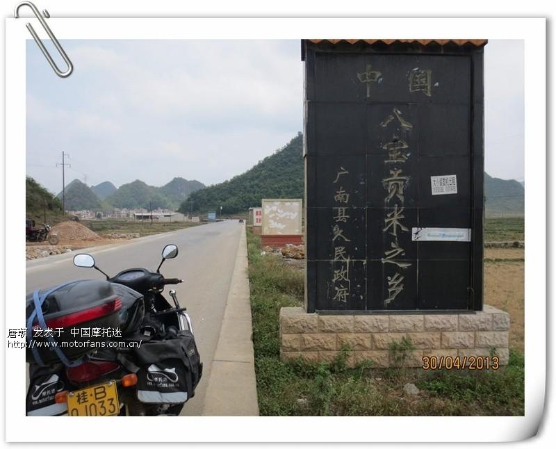 北京 程力/IMG_0087.jpg...