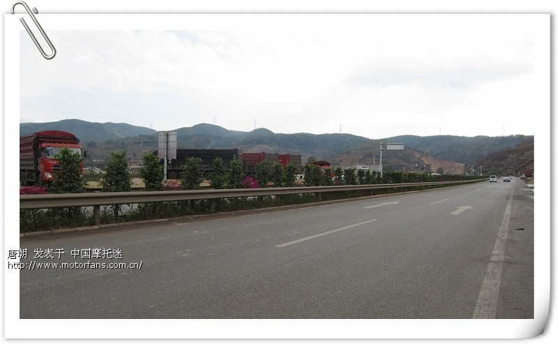云南 贵州/IMG_0243.jpg