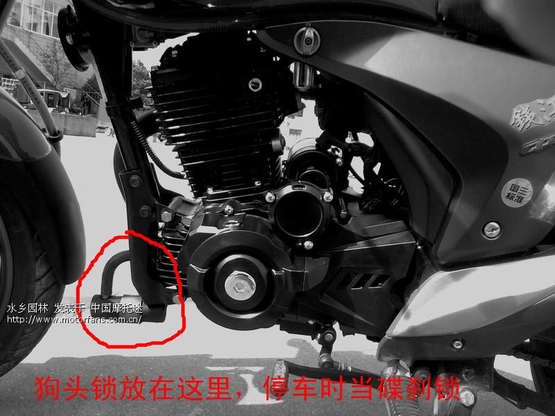 钱江龙摩托排气管 钱江摩托缸车排气管 钱江龙改装双排气管图片
