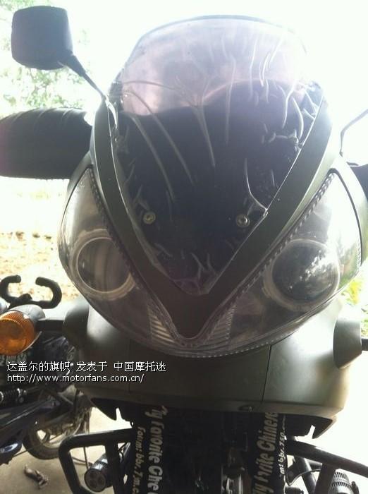 嘉陵600摩托改装 陵节而施是什么意思 嘉陵600三轮摩托改装