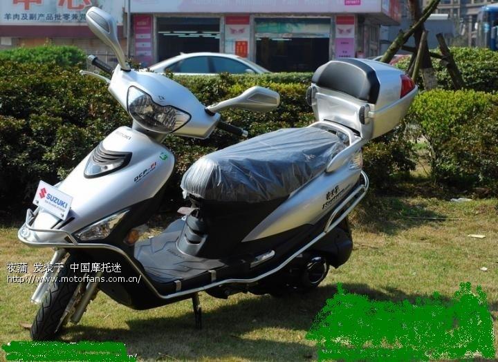 电喷海王星vs五本佳御 - 豪爵铃木-踏板车讨论专区