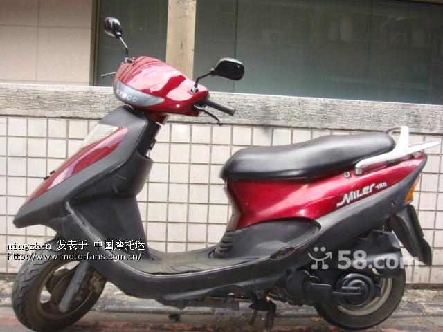 求光阳摩托车型号