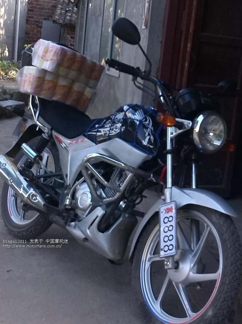 摩托车论坛 五羊本田-骑式车讨论专区 五羊本田-锋朗125 03 打算和