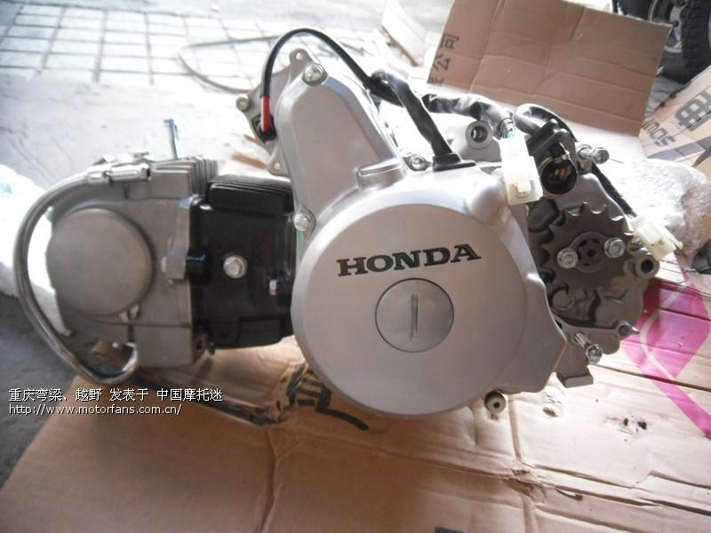 本田弯梁110发动机结构图
