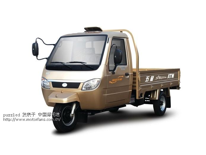福田五星250方向盘 货运 三轮摩托车 怎么样