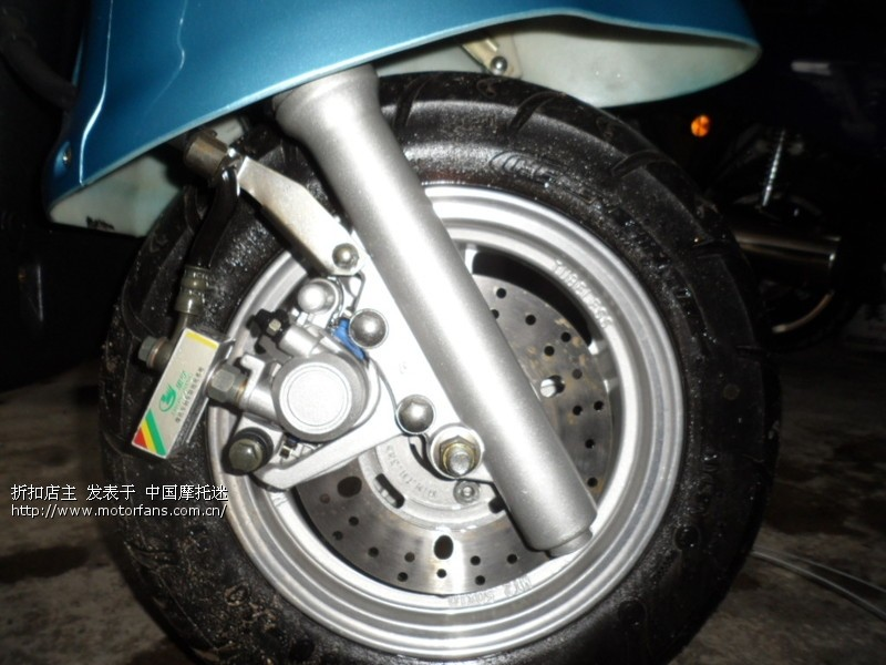 轻骑 木兰 丽影 125T图片