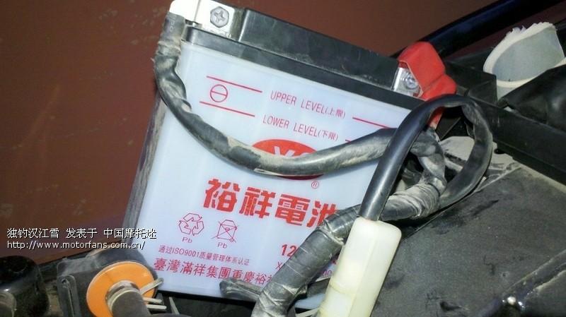 摩托车蓄电池怎么加水呀?