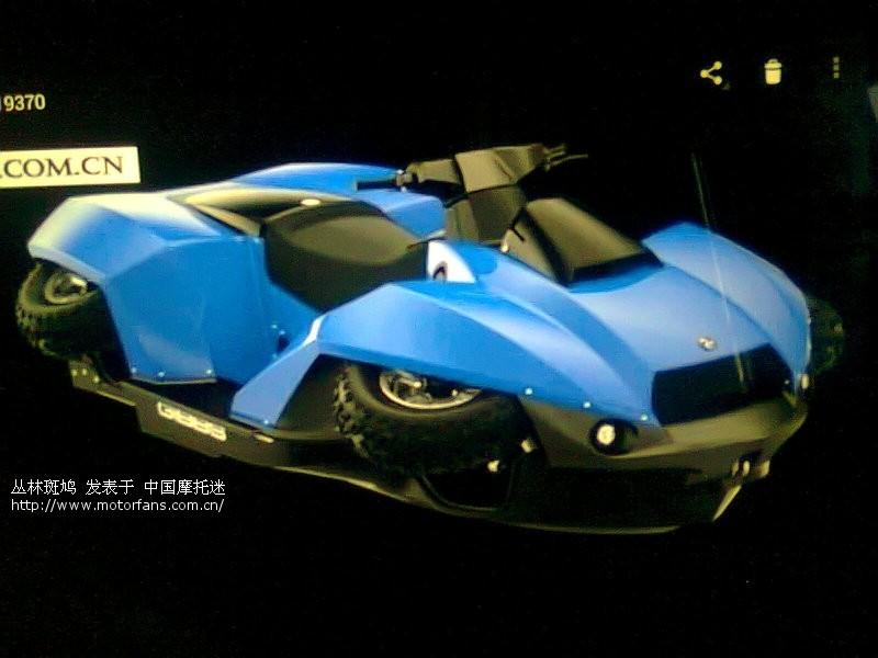 口水掉了一地 水陆两用摩托 摩托车论坛 中国第一摩托车论坛 摩旅进行高清图片