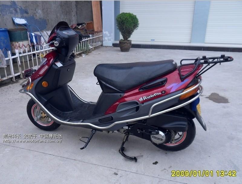 03 铃木福星125踏板车出售